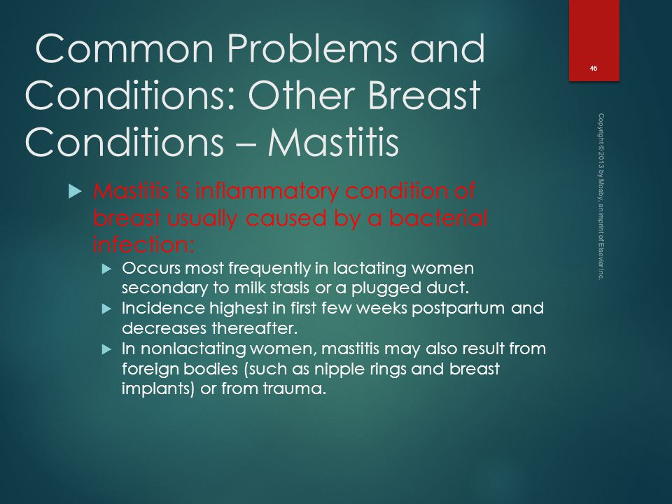 common breast problems The breast care center physicians and staff are skilled in assessing and treating breast diseases and problems, many of which are common and not related to breast cancer breast pain this is the most common breast concern that brings a woman into our center.