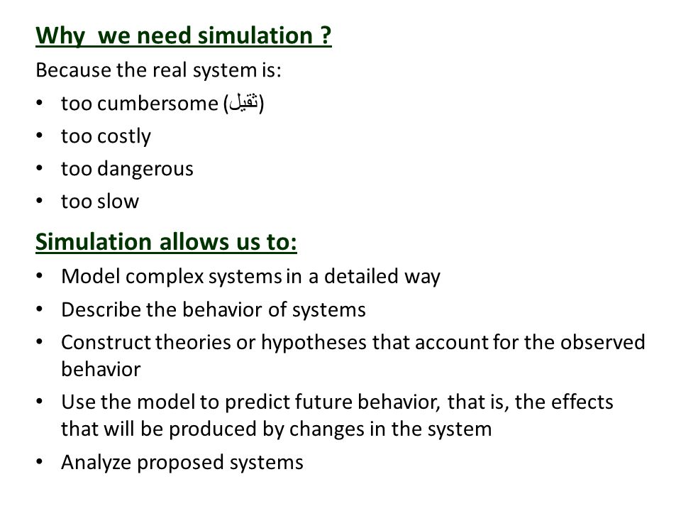Simulation allows us to: