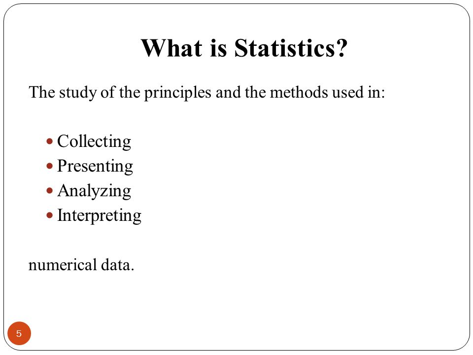 an introduction to the various ways of the collecting the data Qualitative methods of data collection, such as interviewing, observation, and   herein include various definitions of participant observation, some history of its.