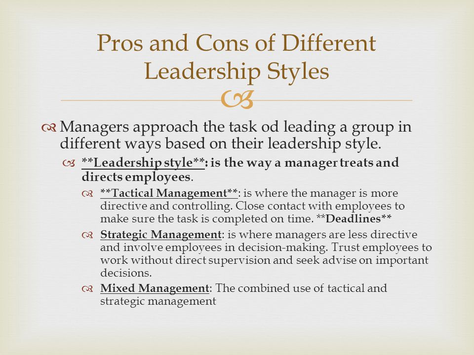Pros and Cons of Different Leadership Styles