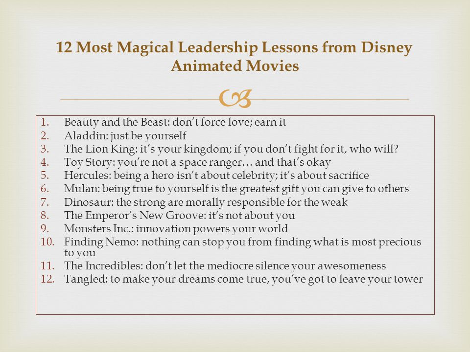 12 Most Magical Leadership Lessons from Disney Animated Movies