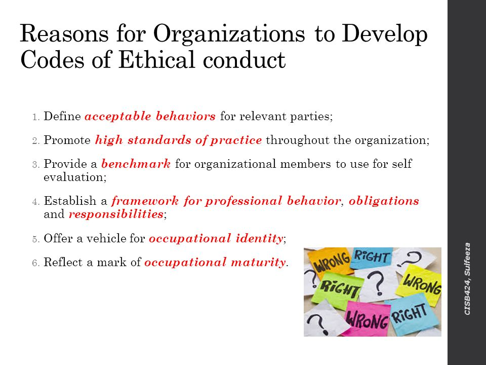 reasons for ethical standards in the The ethical standards set forth enforceable rules of scientific and professional conduct for sociologists most of the ethical standards are written broadly in order to apply to sociologists.