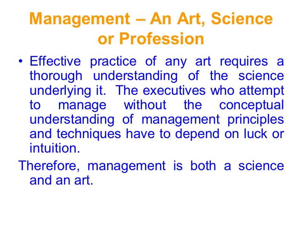 management art science and profession The ms in cybersecurity management and policy the master of science in cybersecurity management & policy program the profession needs technically.