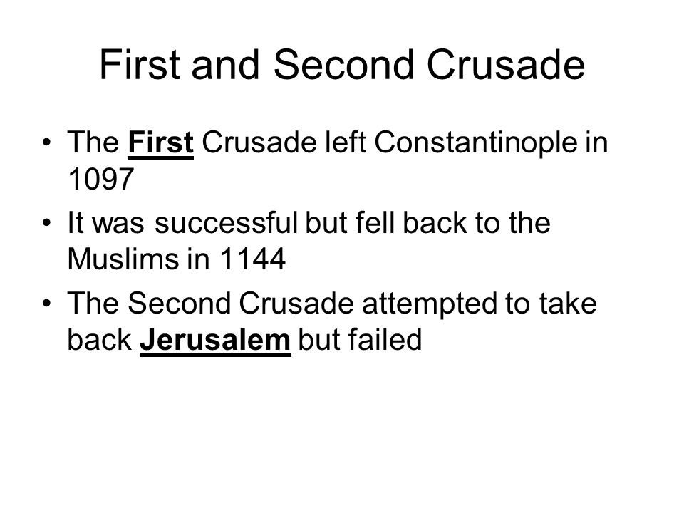 lone success of the first crusade The success of the first crusade and the reason for it a short essay by jeff greenwell it is a fact that when most modern historians view the christian crusades into the holy land, many consider the crusades to be nothing more than unsuccessful religious wars that resulted in nothing much other than slaughter as a result of the religious tension between the christian and muslim worlds.