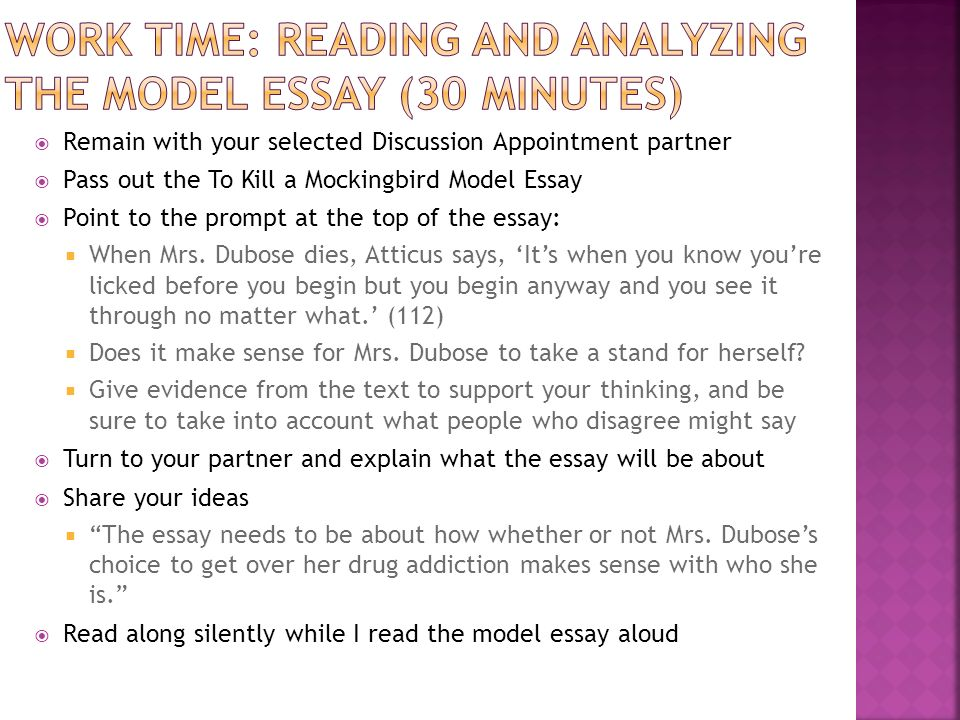analyzing evidence essay Writing an academic essay means fashioning a coherent set of ideas into an argument because essays are essentially linear—they offer one idea at a time—they must.