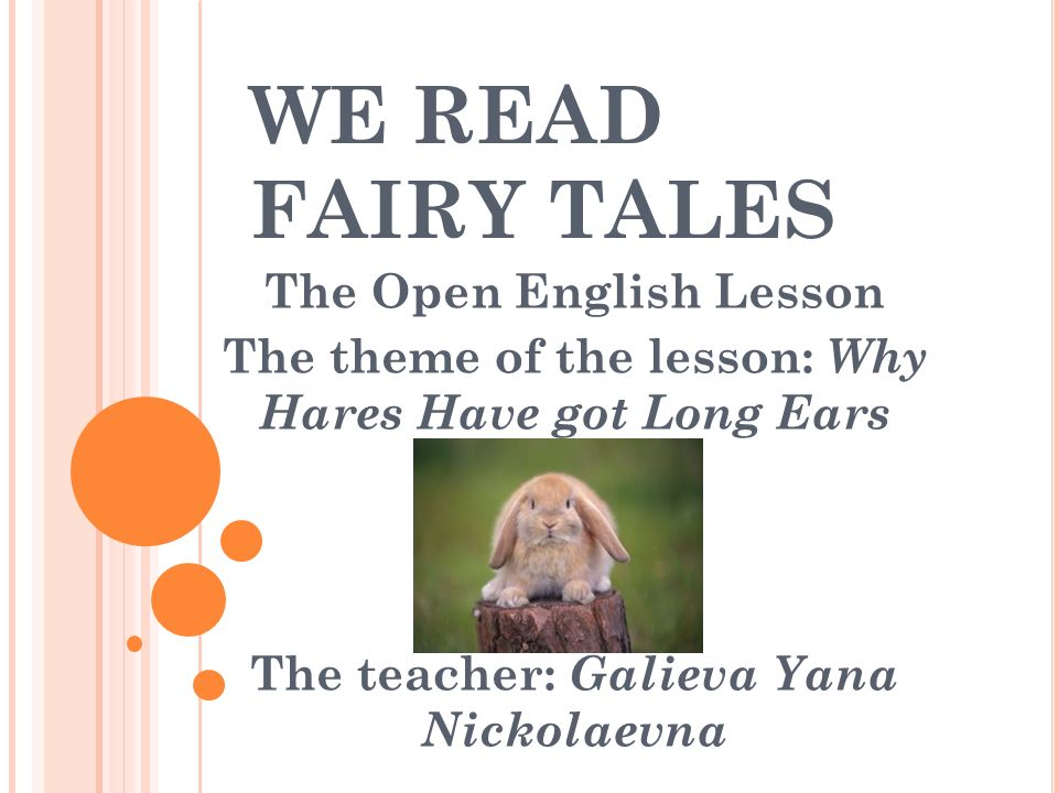 Fables & Fairy Tales That Teach a Lesson or Moral