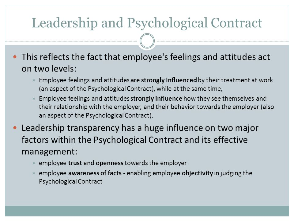 Psychological Contract Employees Homework Sample