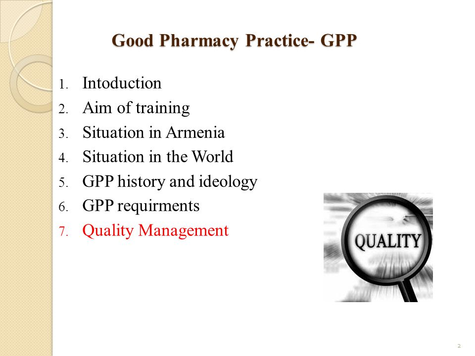 Good Pharmacy Practice- GPP