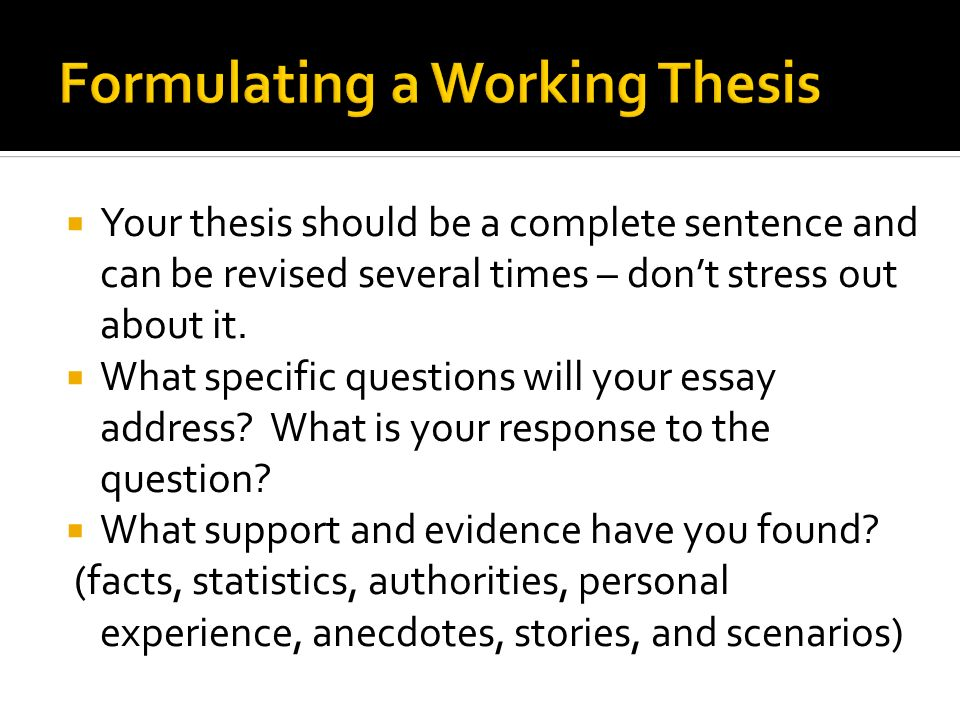 Formulating a thesis question
