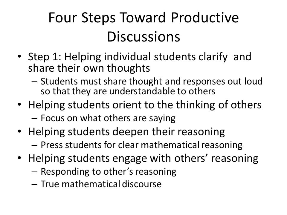 Four Steps Toward Productive Discussions