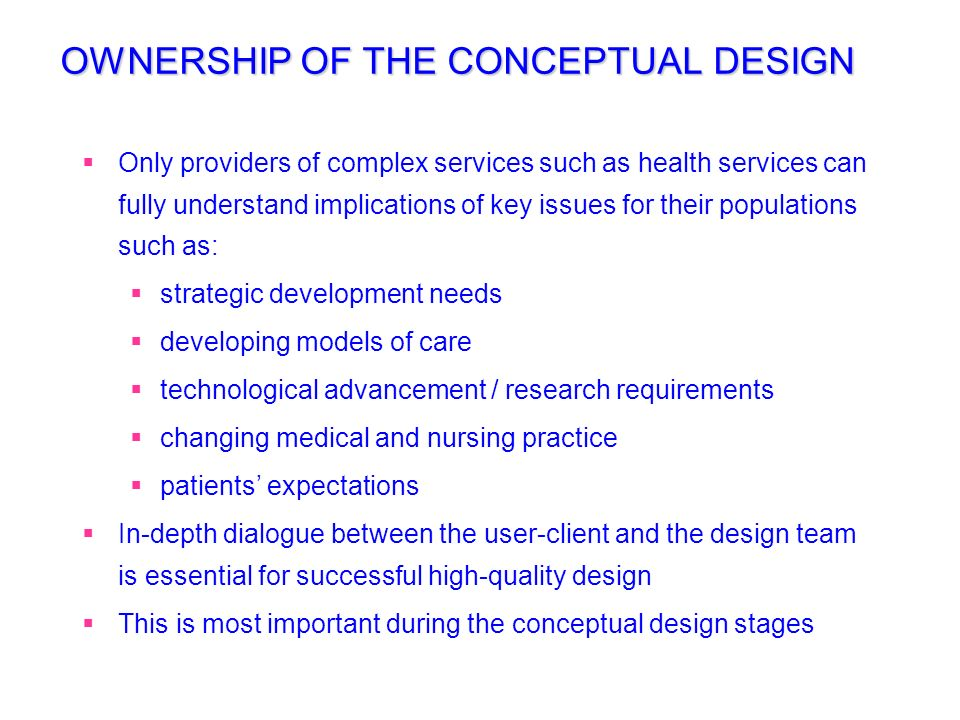 OWNERSHIP OF THE CONCEPTUAL DESIGN