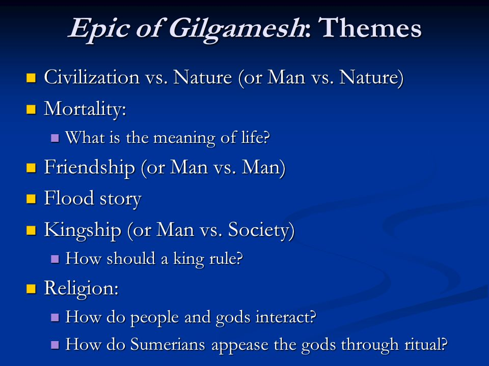 gilgamesh friendship