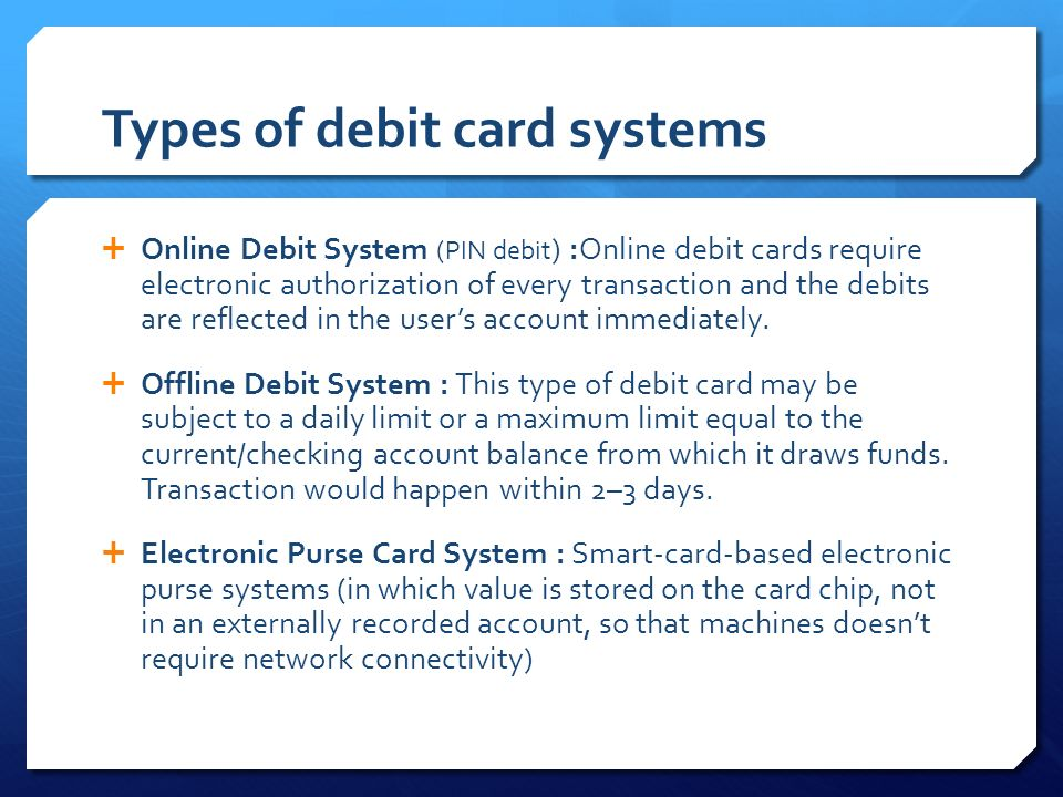 how to know debit card type
