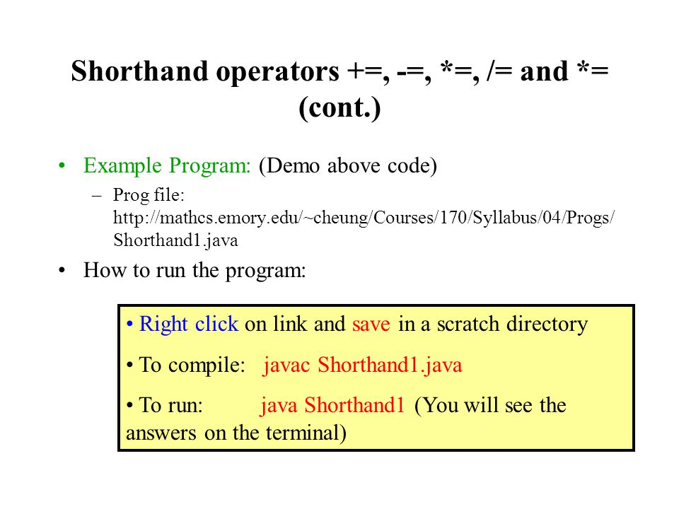 java shorthand should assignment