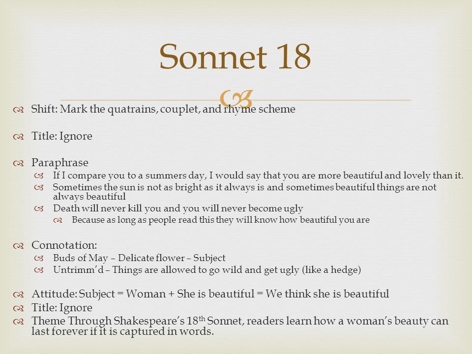 how to write a couplet in a sonnet