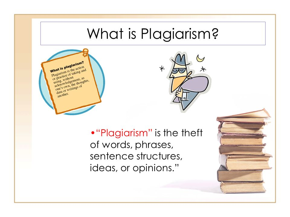 how to plagiarize a research paper