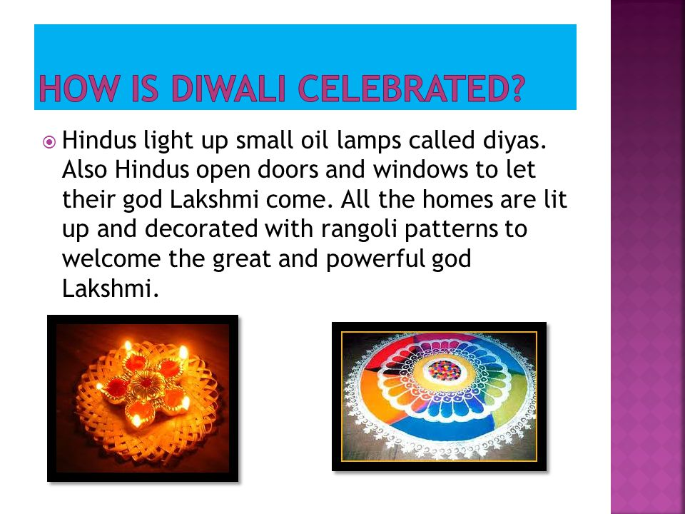 HOW IS DIWALI CELEBRATED