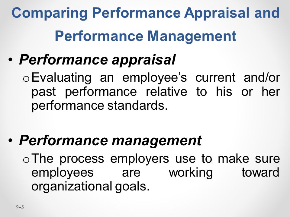 performance appraisal in management pdf