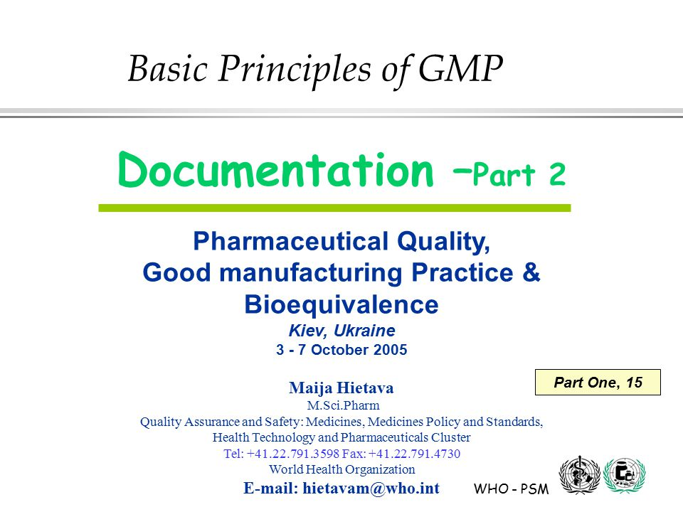 gmp reviewer