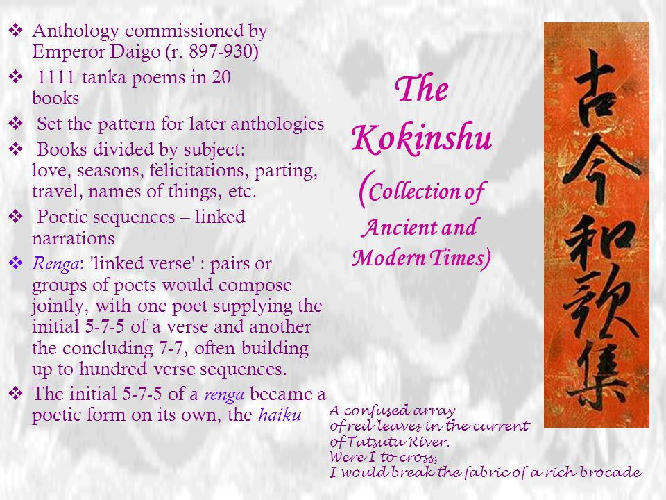 medieval ppt  the kokinshu collection of ancient and modern times