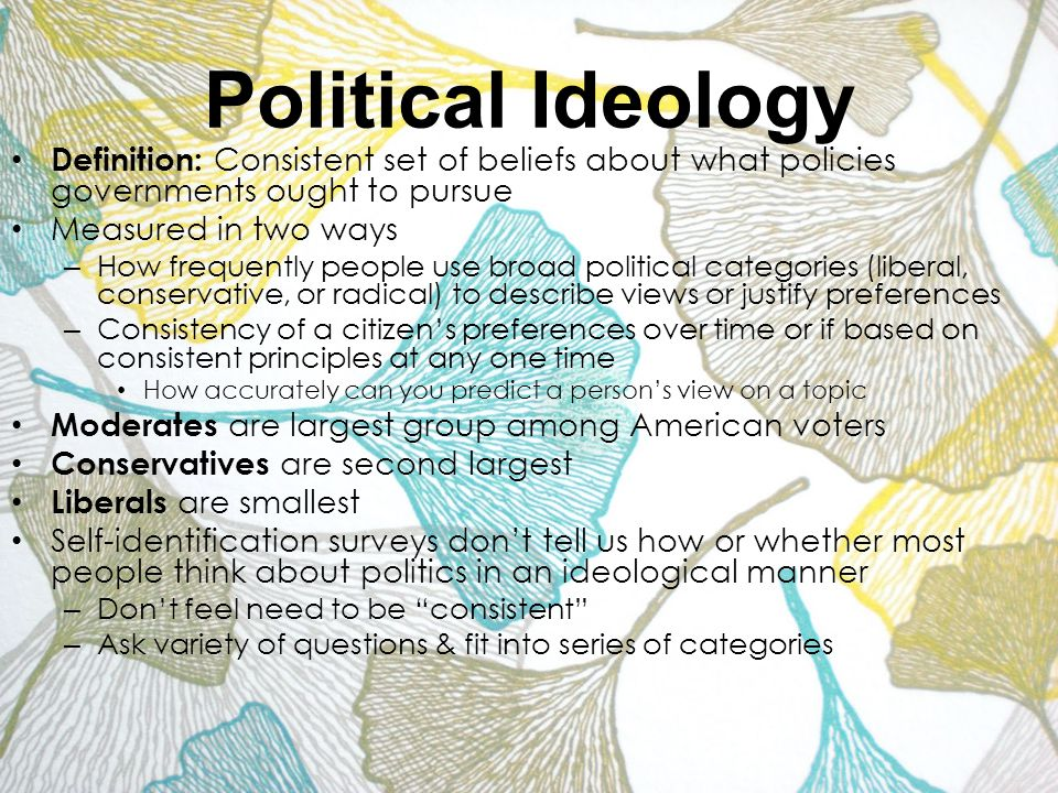 "ideology refers to a set of consistent ideas essay Ideology in this sense is a set of was not consistent in his use of the word ideology of ideas that marx called ideology ""the ruling ideas of every."
