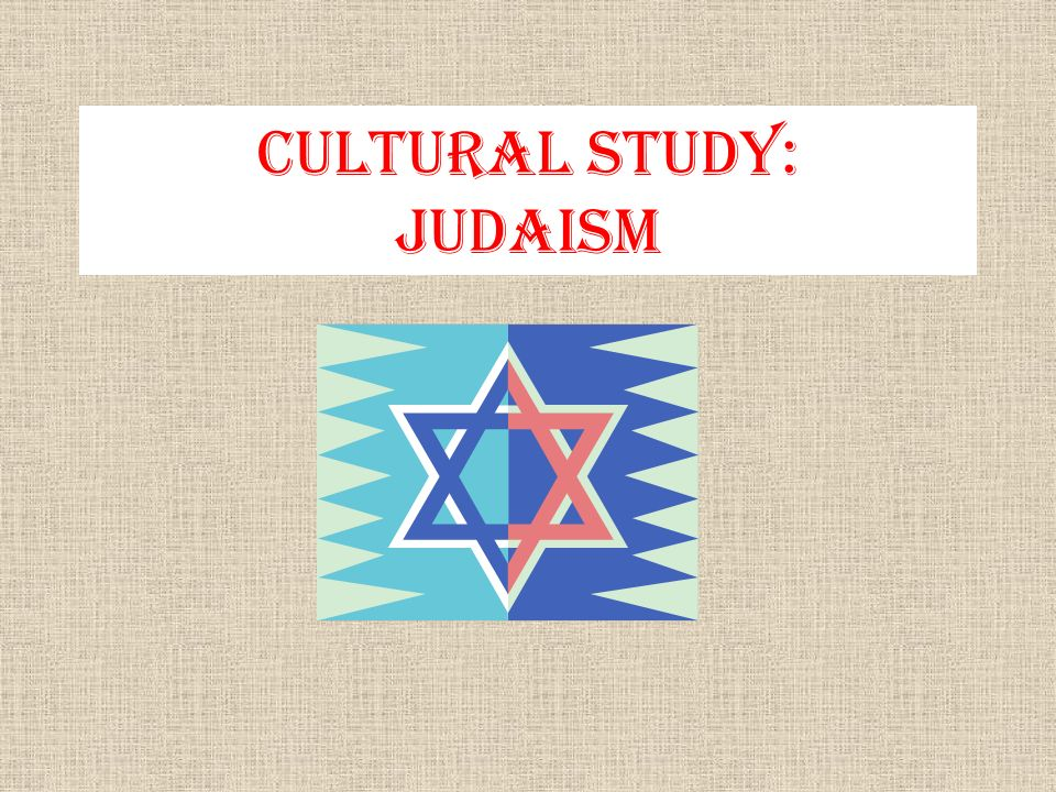 a study of judaism The rise of judaism  emergence of the torah and the idea that all israelites are united by a single public book that all israelites are to study and.