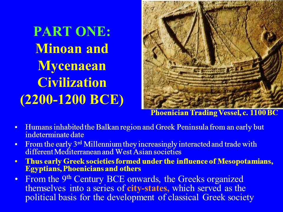 minoan and mycenaean civilization the first two greek civilizations of ancient greece The first greek civilization was that of the minoans on the island of crete just south of greece quite clearly, the minoans were heavily influenced by two older near.