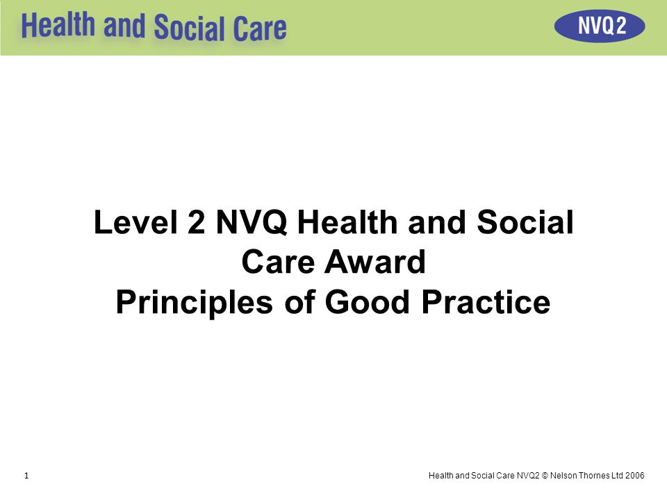 unit 4222 236 health and social care Unit 206 understand the role of the social care worker unit 208 understand health and safety in social care setting unit 4222-265 cause and spread of infection.