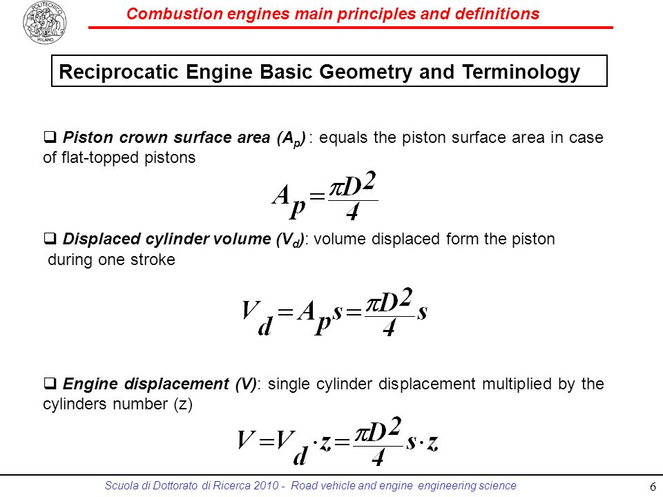 Reciprocatic Engine Basic Geometry and Terminology