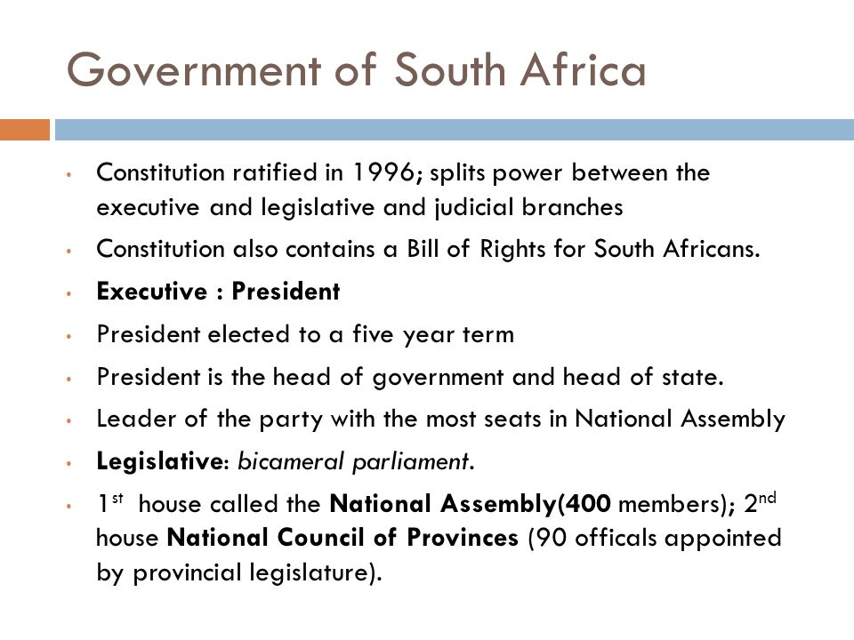 Government of South Africa