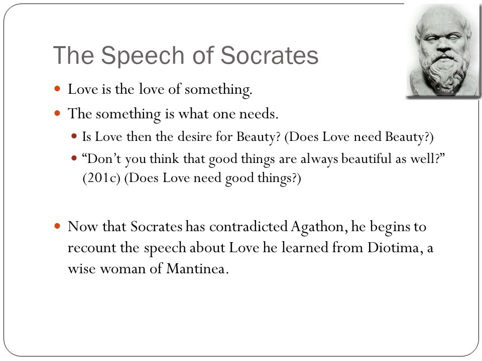 Love according to diotoma agathon and socrates