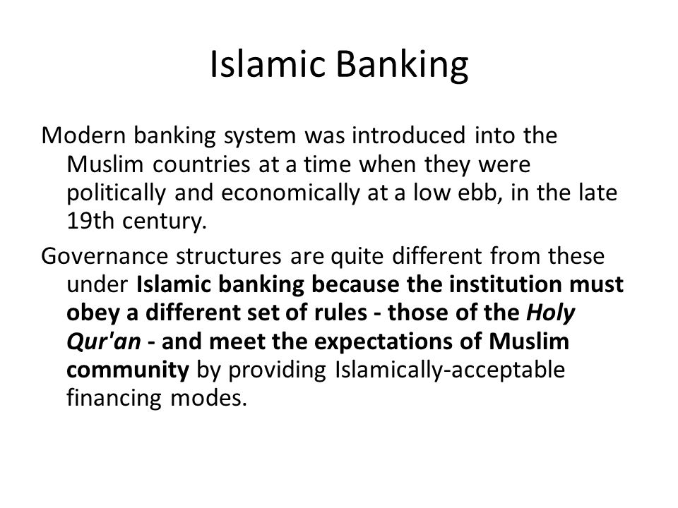 islamic financial movement Adequacy of disclosure in islamic financial institutions  we will then move on  to review disclosure adequacy with regard to credit, investment and liquidity risks .