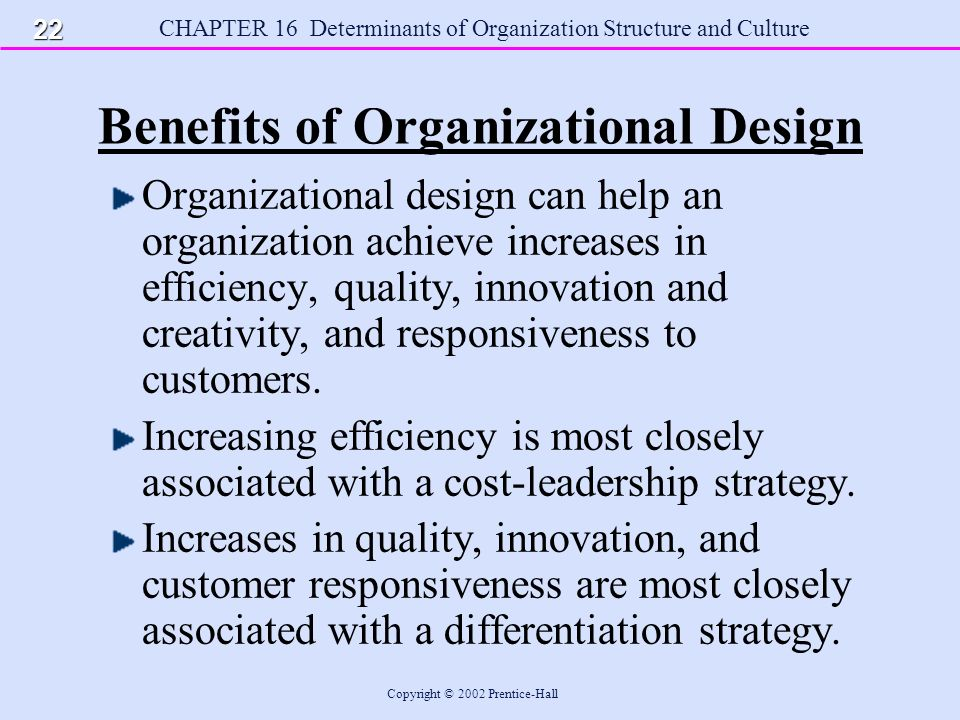 the benefits of using the organizational I feel the advantages outweigh the disadvantages but that might depend on your  organization also you can get started right away with our.