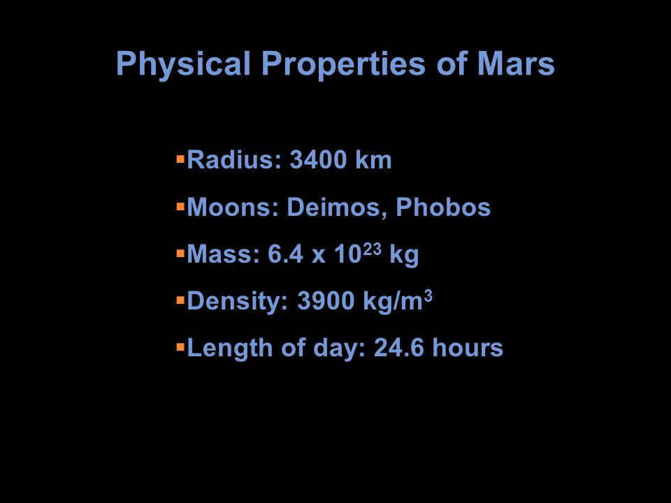 Physical Properties of Mars