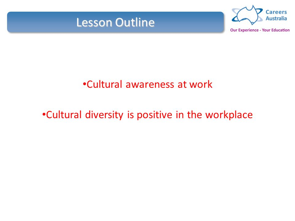 work effectively with diversity