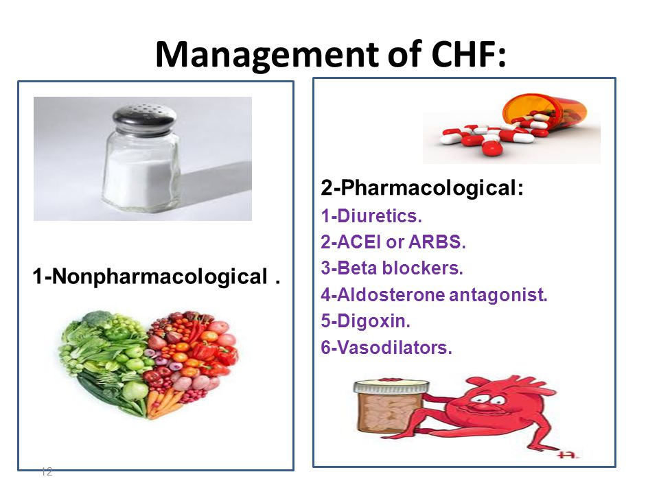 management of chf Pre-hospital care & management  congestive heart failure (chf) is excessive blood or fluid in the lungs or body tissues caused by the failure of ventricles to pump blood effectively chf occurs when the left ventricle cannot pump out the amount of blood entering the ventricle, or when the ventricle is damaged and cannot effectively pump.