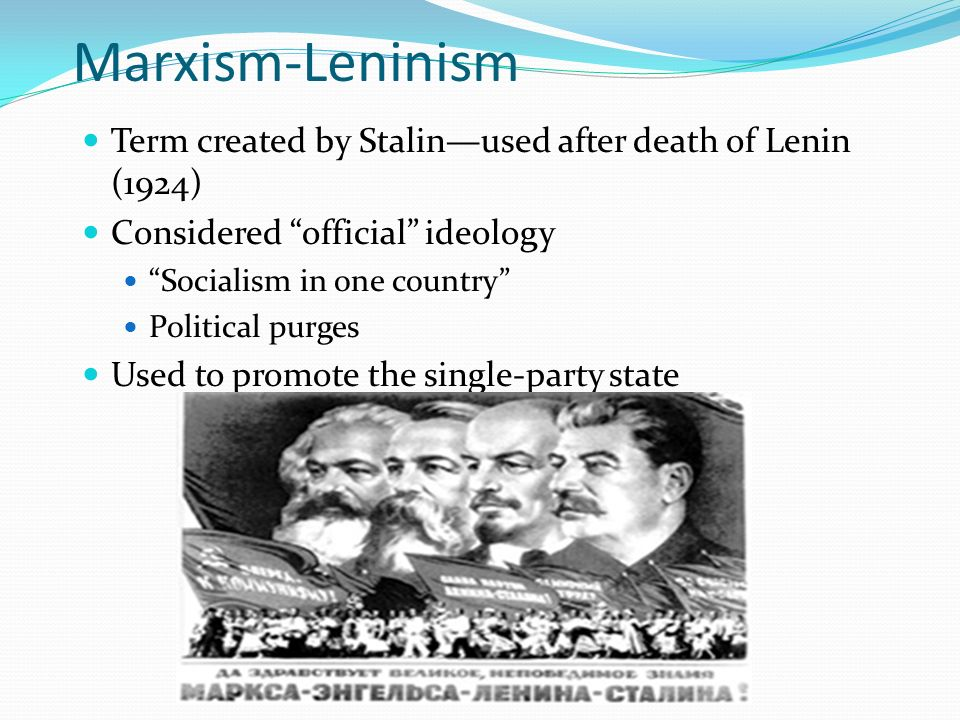marx lenin ideology differences In spite of a large number of similarities between marx and lenin there existed a number of differences between the two (1) in comparing lenin with marx one is struck by the differences of temperament and outlook marx was above all the scholar and polemicist, while lenin was primarily the master.