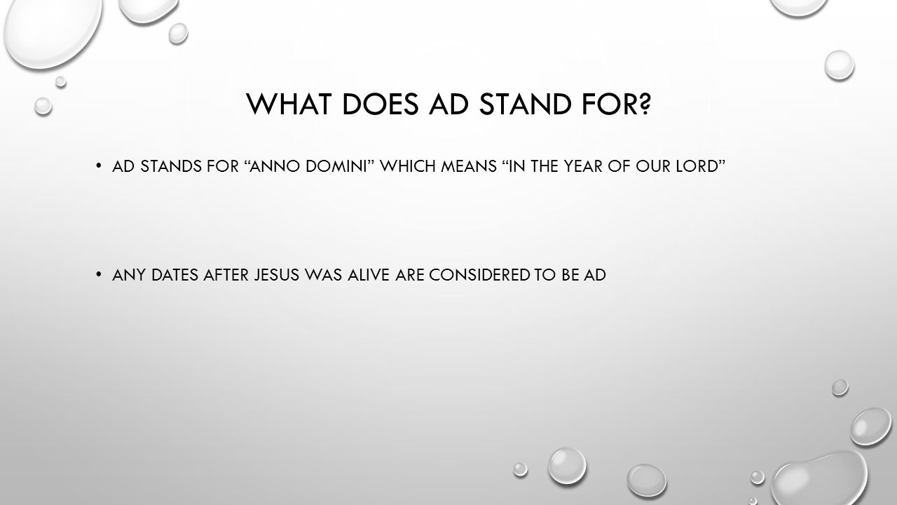 what is the difference between ad and bc