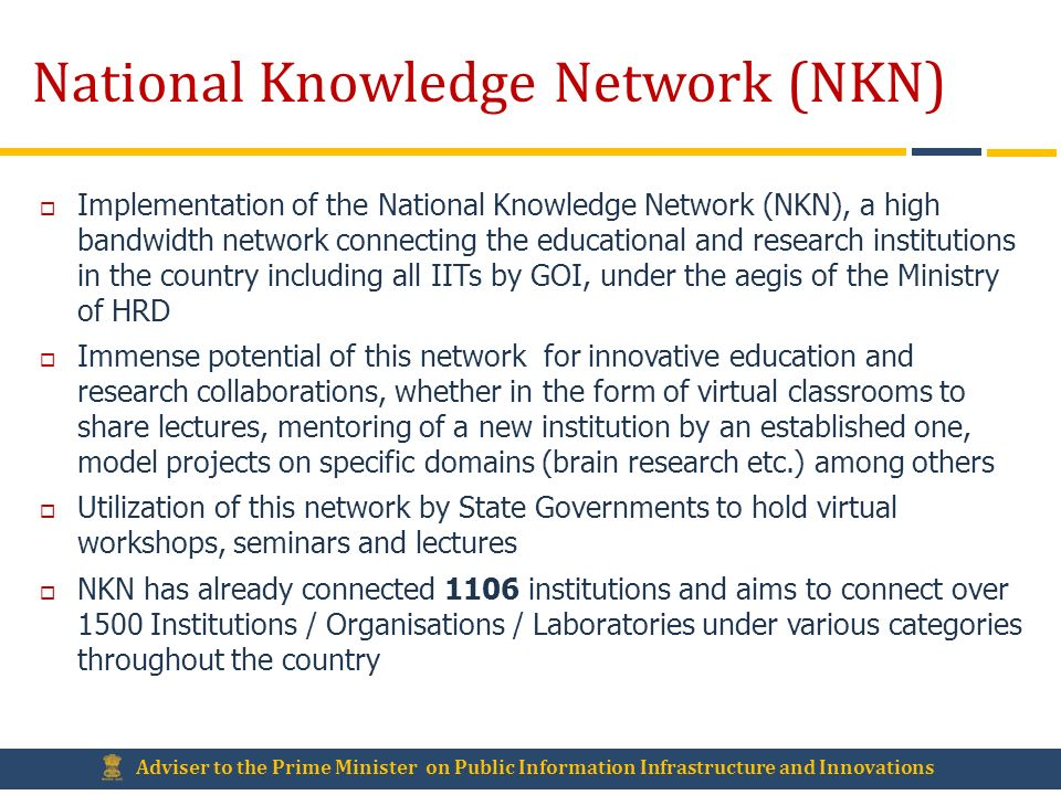 National Knowledge Network (NKN)