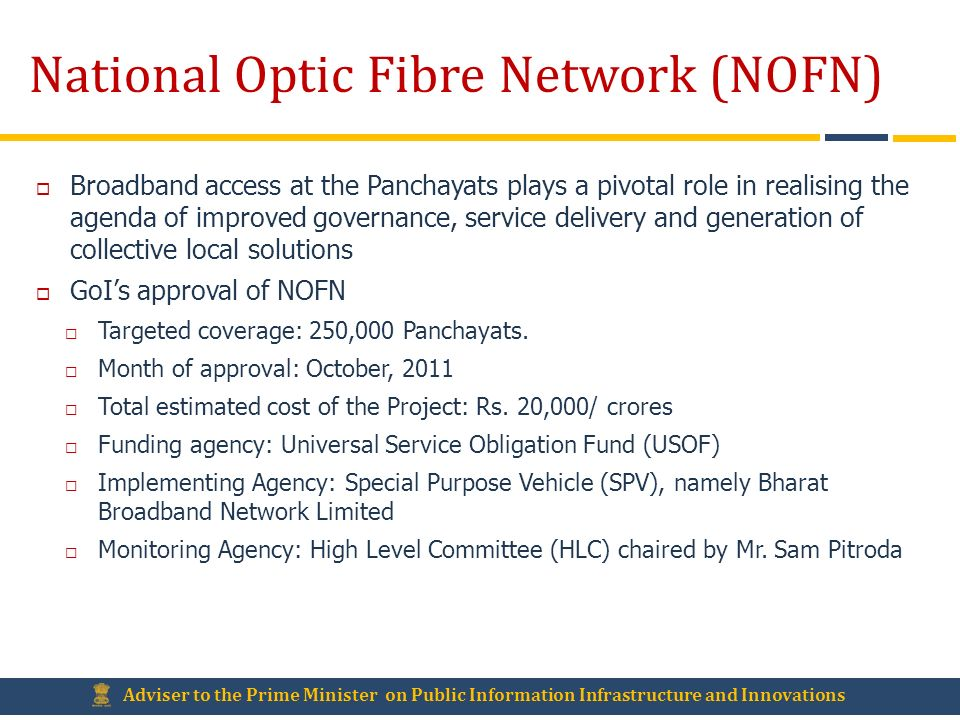 National Optic Fibre Network (NOFN)