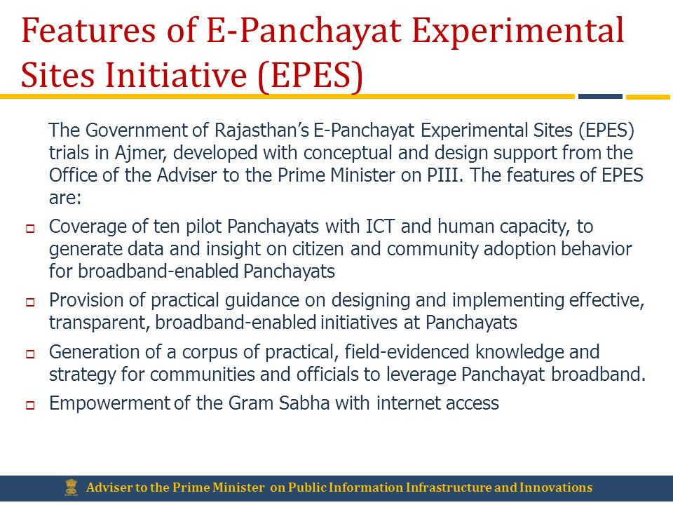 Features of E-Panchayat Experimental Sites Initiative (EPES)