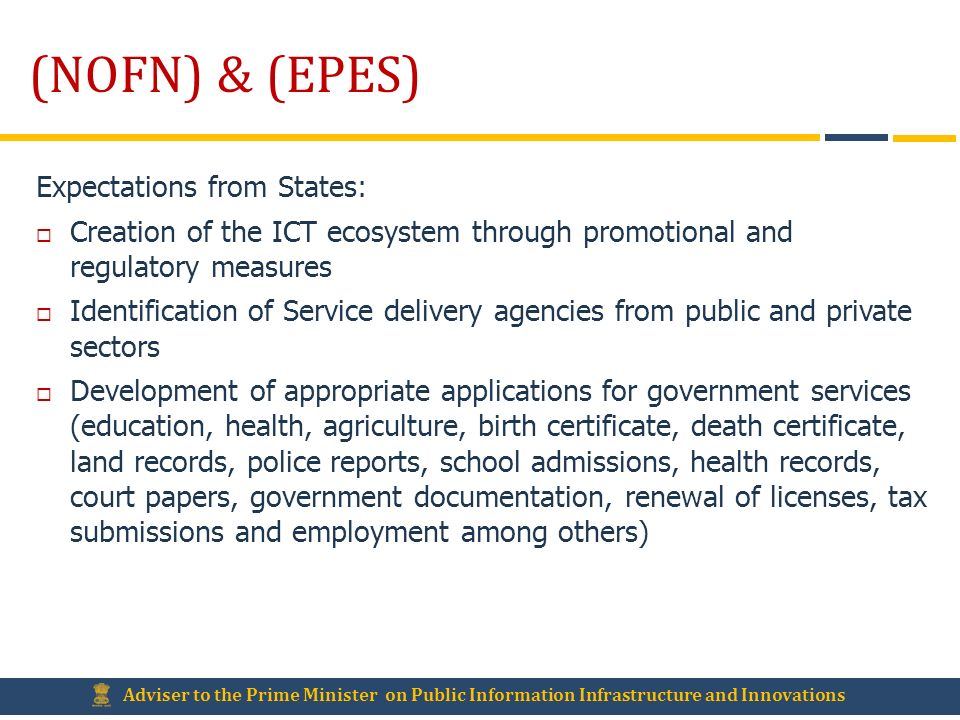 (NOFN) & (EPES) Expectations from States: