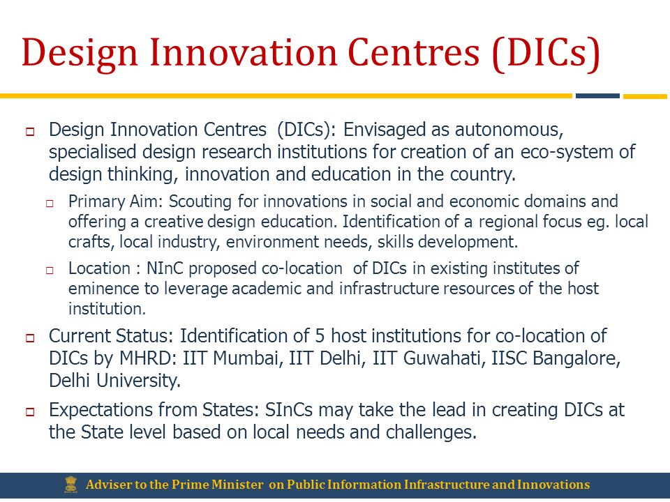 Design Innovation Centres (DICs)
