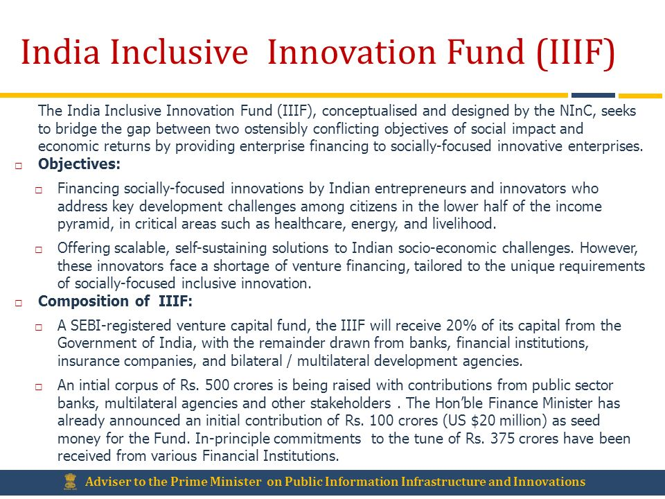 India Inclusive Innovation Fund (IIIF)
