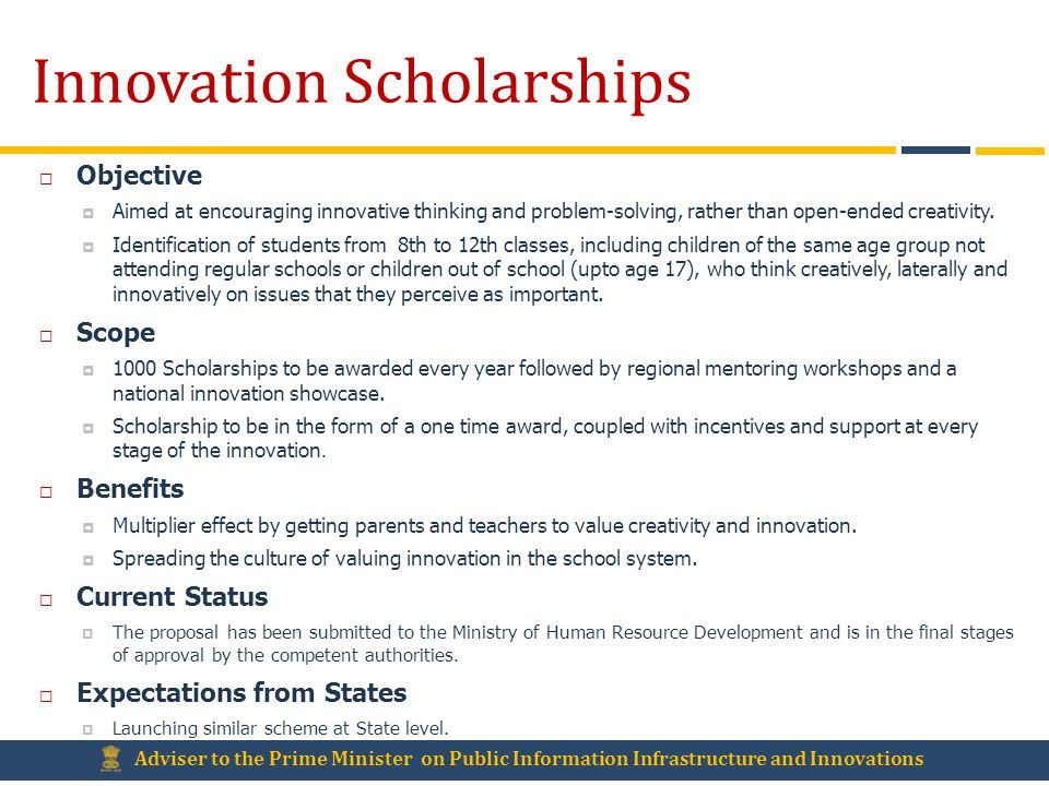 Innovation Scholarships