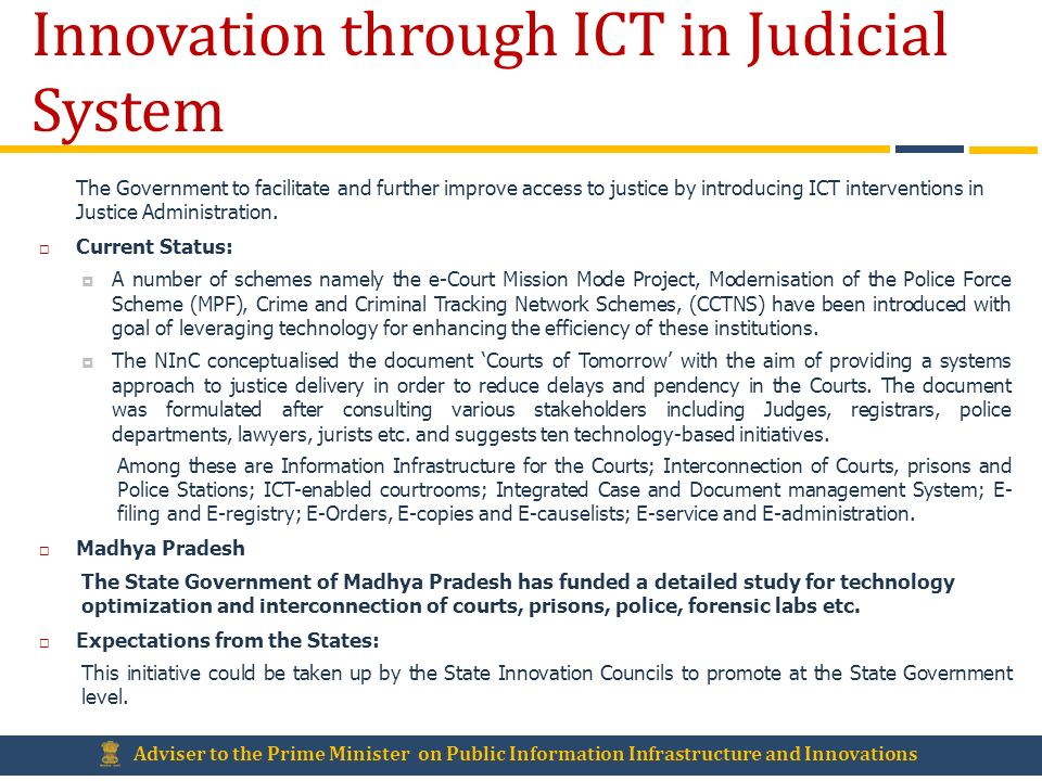Innovation through ICT in Judicial System