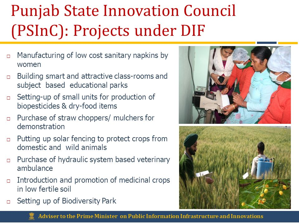 Punjab State Innovation Council (PSInC): Projects under DIF