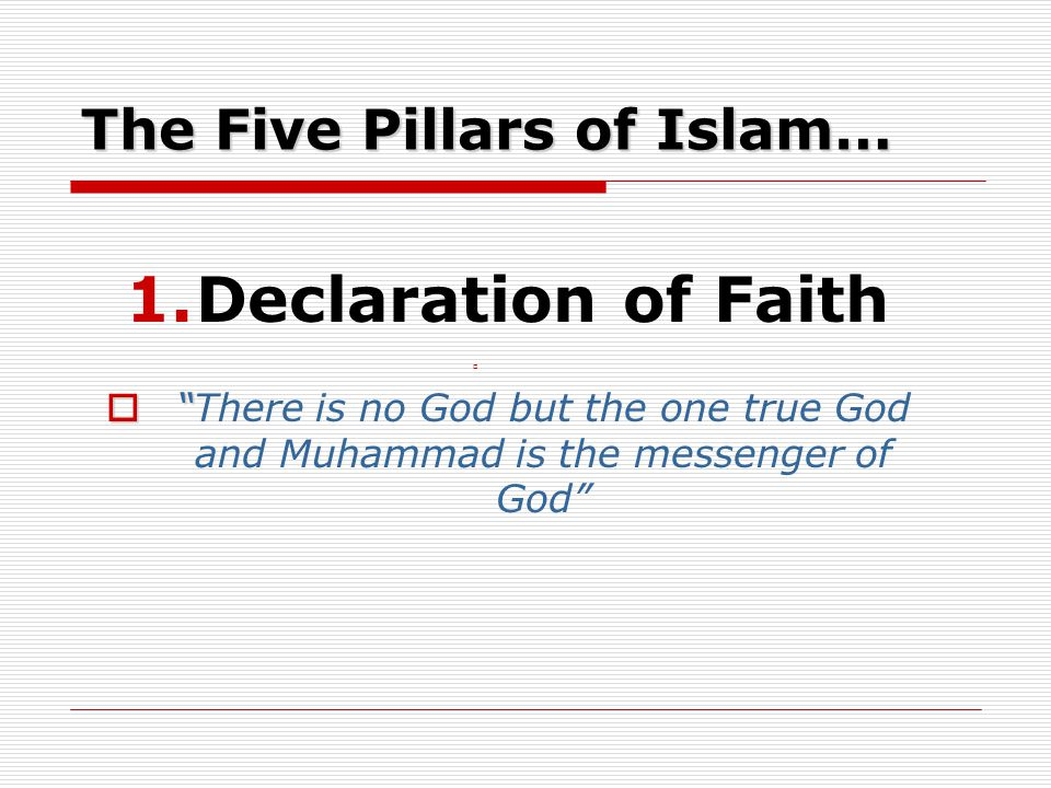 five pillars of islam and central beliefs This article looks at the five pillars of islam, which are the five obligations that every muslim must satisfy in order to live a good and responsible life carrying out these obligations provides the framework of a muslim's life, and weaves their everyday activities and their beliefs into a single cloth of religious.