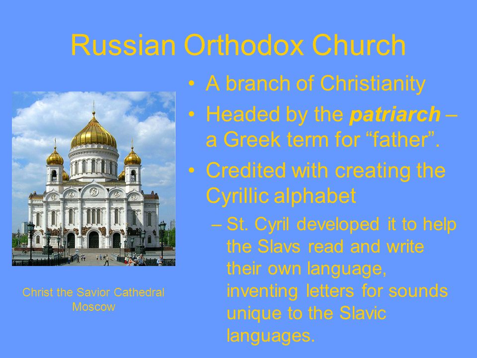 an analysis of the greek orthodox church a branch of christianity 'bible answer man' hank hanegraaff's recent decision to join the orthodox church has left some southern baptists with more branches of christianity: for example, greek orthodox, russian orthodox, syrian orthodox and what negrut called the orthodox diaspora -- those orthodox.