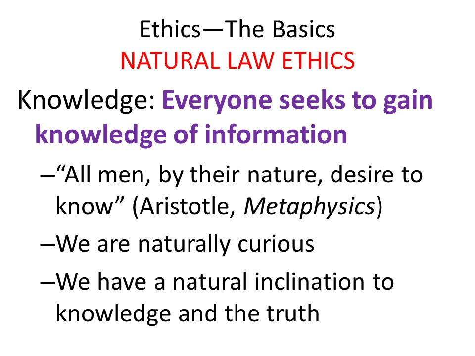 can we know truth in ethics The fact that absolute truth does exist points us to the truth that there is a sovereign god who created the heavens and the earth and who has revealed himself to us in order that we might know him personally through his son jesus christ that is the absolute truth.